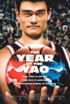 year_of_the_yao