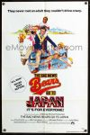 bad_news_bears japan