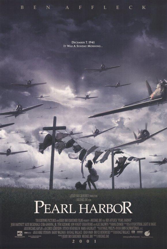 airplane 2 movie poster
