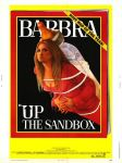 up_the_sandbox_ver1