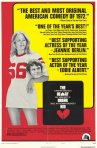 heartbreak kid movie poster 72c