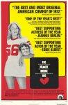 heartbreak kid movie poster 72c