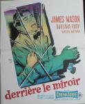 bigger than life geleng french poster2