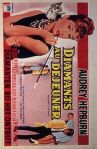 breakfast at tiffany's belgian poster2