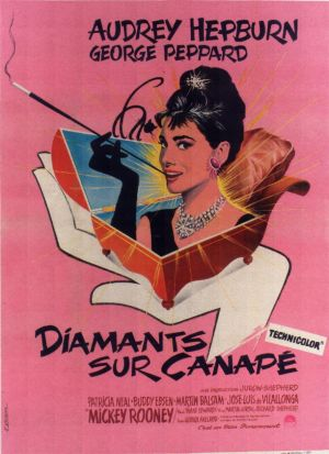 breakfast at tiffany's french poster2
