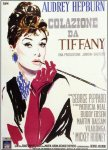breakfast at tiffany's italian movie poster