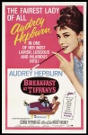 breakfast at tiffany's poster2