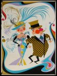 special_mae_west_and_wc_fields_art_print_NZ00410_L-1