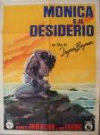 italian bergman poster2