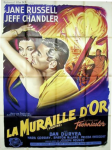foxfire french movie poster