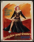 french_small_revolt_of_mamie_stover jane russell movie poster