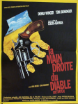 betrayed french movie poster