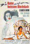 cat on a hot tin roof german movie poster