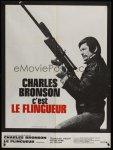 french poster the mechanic jouineau bourduge