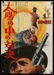 japanese_b2_hombre_WA01982_L