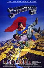 superman 3 movie poster larry salk