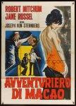 italian_1p_macao franco movie poster