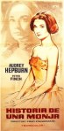 audrey hepburn spanish movie poster mac gomez