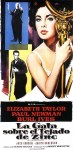 cat on a hot tin roof2 spanish movie poster mac gomez
