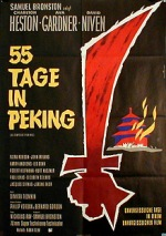 55 days at peking german poster klaus rutters