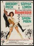 danish_arabesque poster wenzel