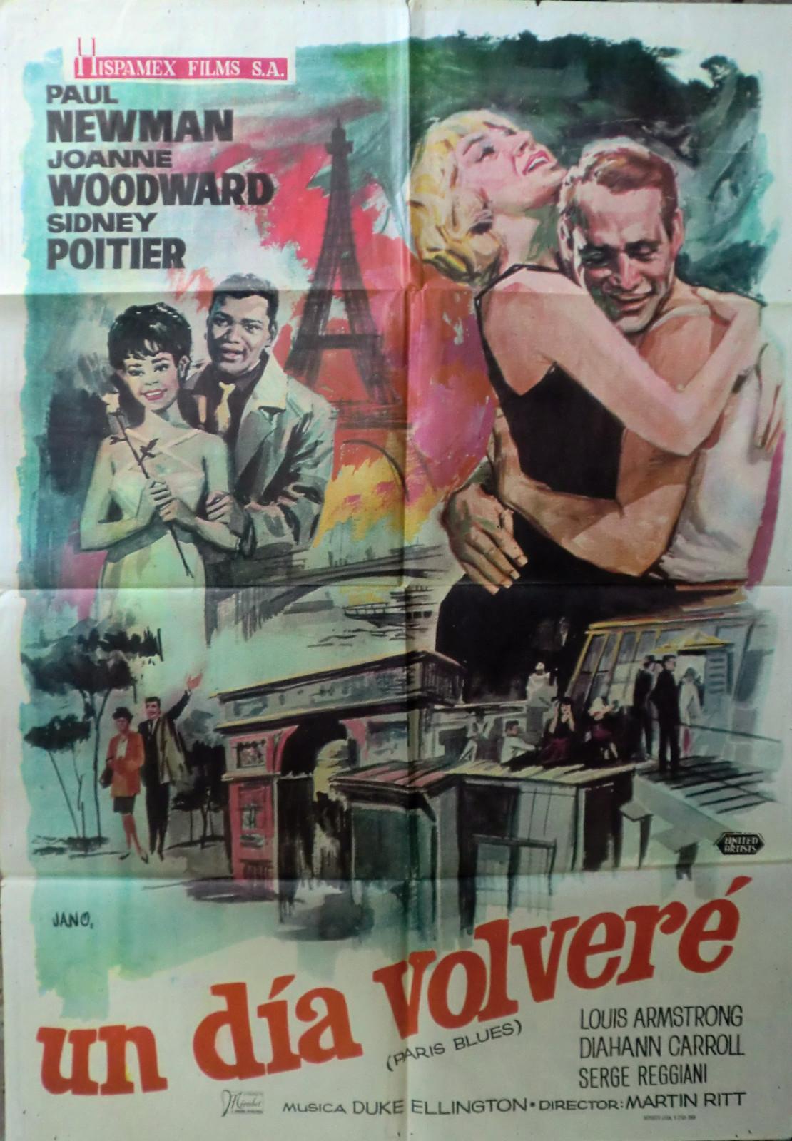 Jano Vs Nano Movie Poster Museum