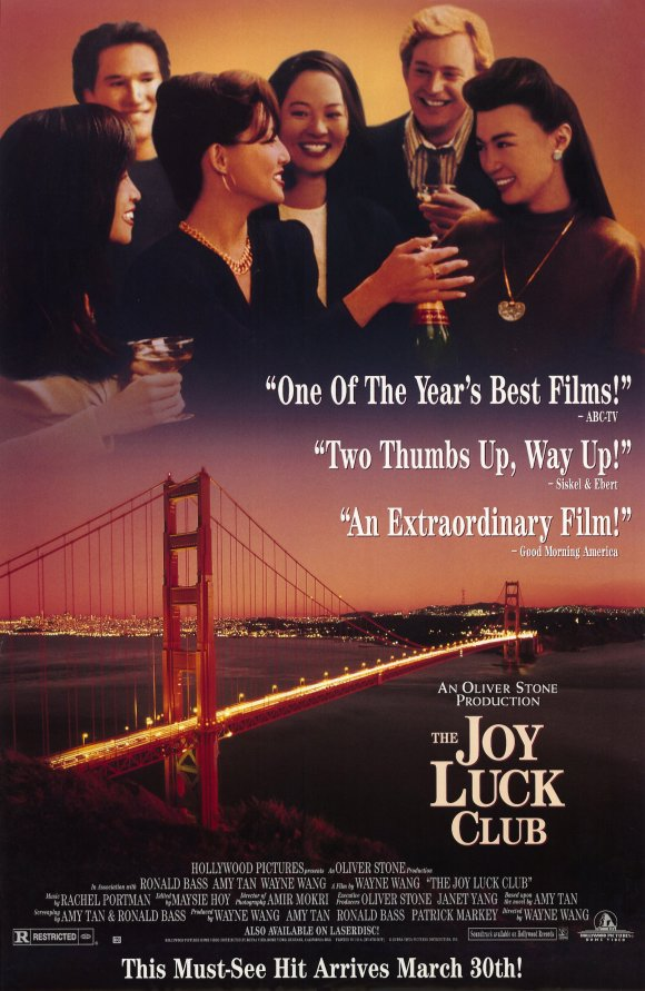 the joy luck club movie poster movie poster museum the joy luck club movie poster