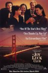 the-joy-luck-club-movie-poster