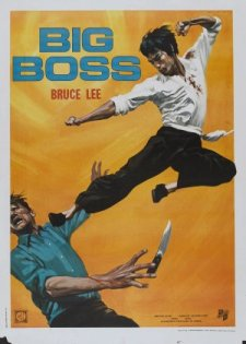 tang shan da xiong big boss bruce lee poster italian poster giuliano nistri