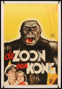 dutch_son_of_kong_linen_HP02529_L