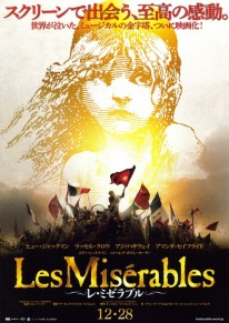 les_miserables_ver2